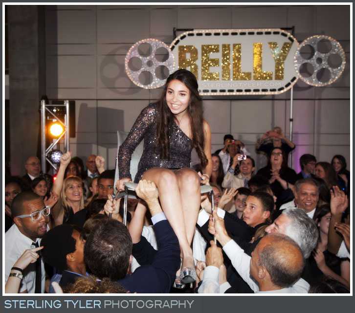 The Skirball Cultural Center Bat Mitzvah Reception Photos