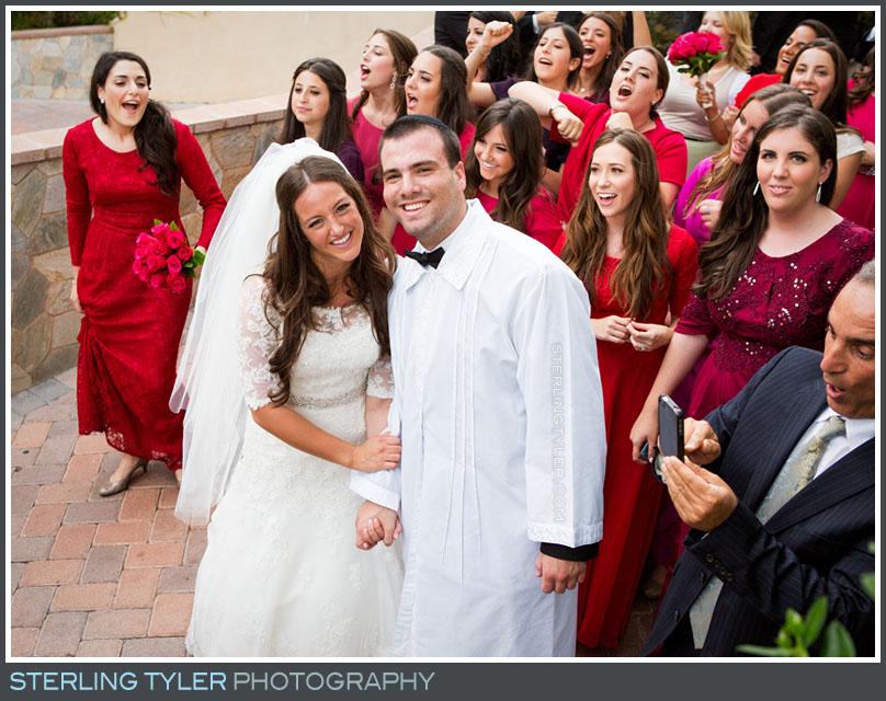 The Taglyan Cultural Complex Wedding Ceremony Photo