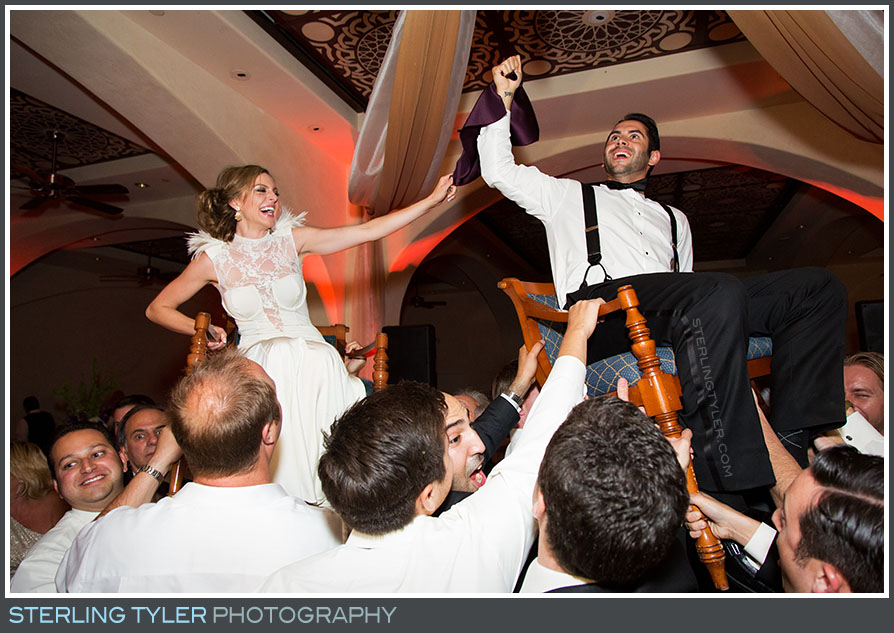 The Westin Lake Las Vegas Wedding Reception Photo
